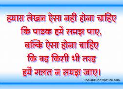Suvichar in Hindi Quotes on Success  Life  Friendship  Inspirational      Sweet Quotes On Life In Hindi