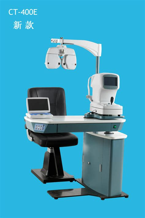 rightway optical coltd optometry equipment ophthalmic