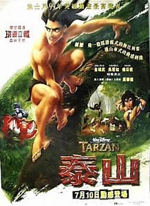Tarzan (1999) - (Disney) Hong Kong poster R, M, $40