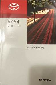 2019 Toyota Rav4 Owners Manual Book