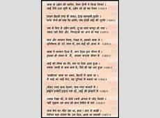 Shri Sai Chalisa, Shirdi Sai Chalisa in Hindi
