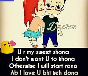 Jaaaaaaaan | My... Shona Funny Quotes