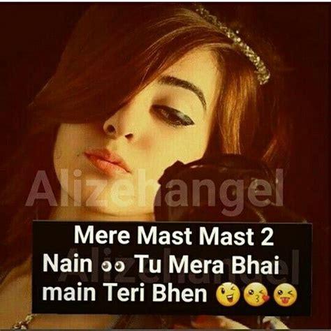 cute naughty girls images  pinterest hindi
