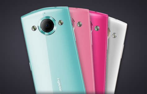 Meitu M2 Selfie-Phone Officially Launched In China For ...
