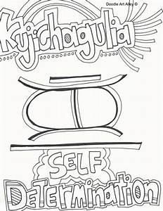 Best Kwanzaa Coloring Page Photos - Resume Ideas ...