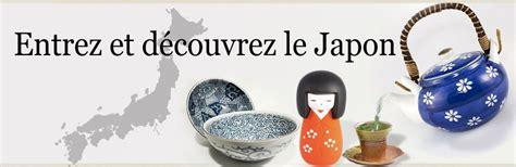 cuisine la boutique le japonais le japon chez vous le japonais