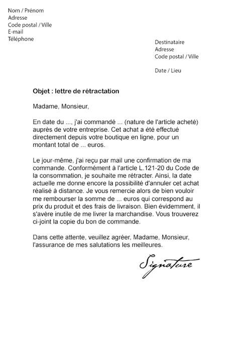 lettre de r 233 tractation 14 jours mod 232 le de lettre - Modele Lettre Retractation 14 Jours