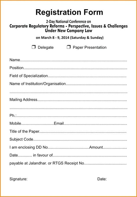 conference registration email template template sle conference registration form template