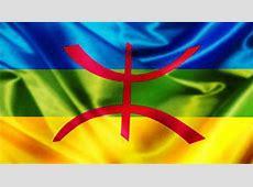 Amazigh Flag Images