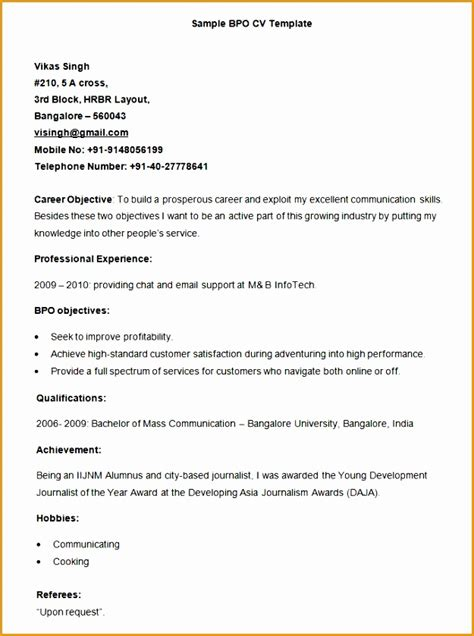 New Cv Format Sle by 7 Bpo Resume Template Free Sles Exles Format