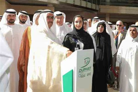 Sheikh mohammed bin rashid bin saeed al maktoum ii. Sheikh Hamdan opens the 25th edition of DUPHAT