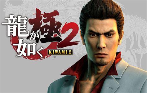 yakuza kiwami  review double dragon hd