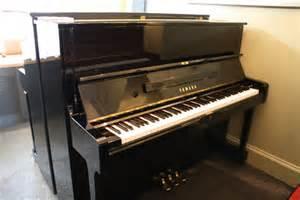 Yamaha U1 Piano Price