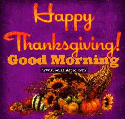 happy thanksgiving good morning pictures