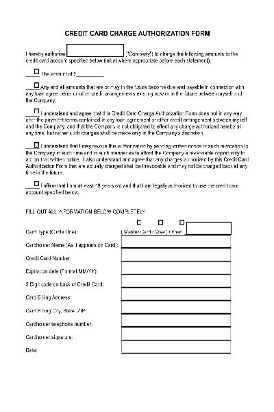 fill    forms  authorization page