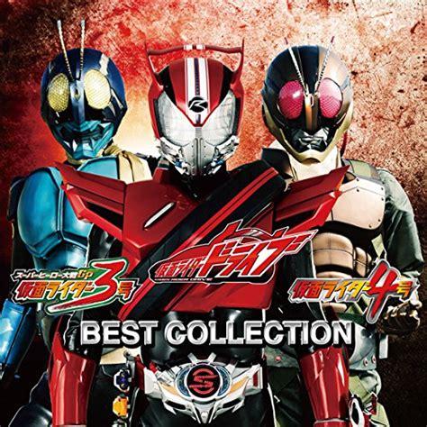 image kamen rider kamen rider 3 kamen rider 4 best collection dvd png kamen
