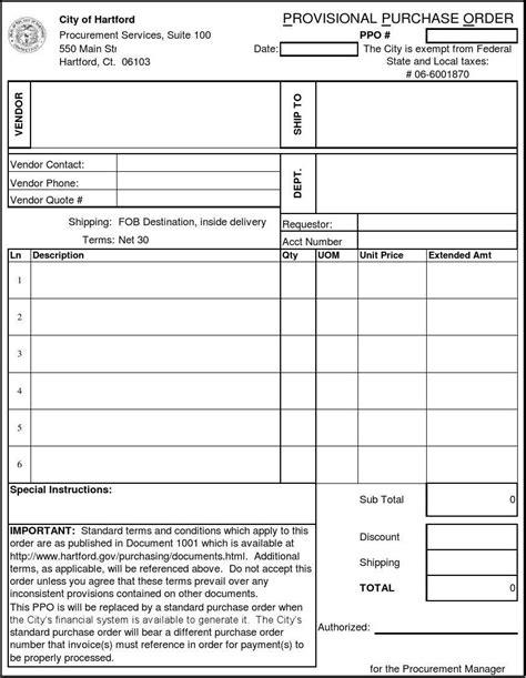 purchase order request form word文档在线阅读与下载 无忧文档