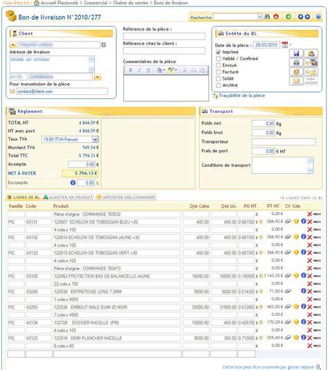suivi commande bon prix bon prix suivi de commande maison design hosnya