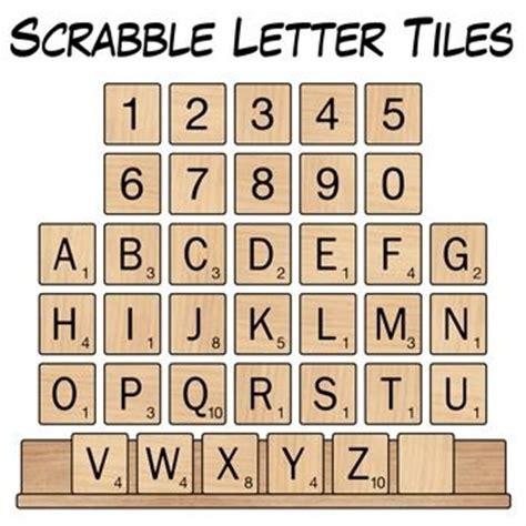 scrabble letter tiles clip art digital classroom clipart