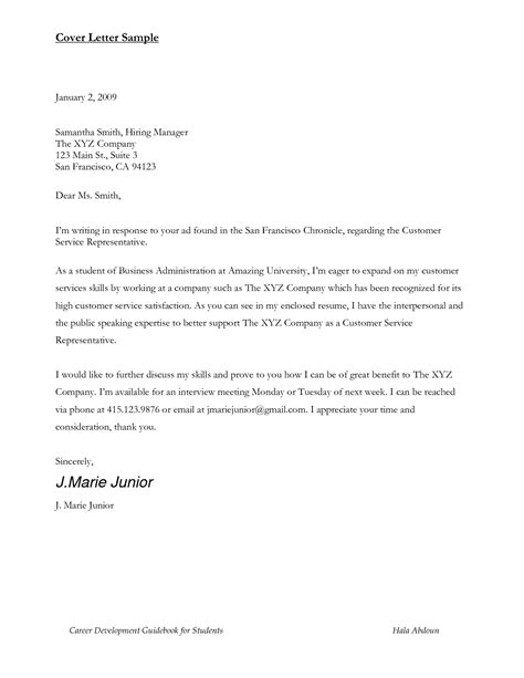 student cover letter project scope template