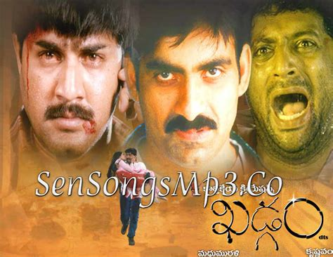 Meme Indians Mp3 Song Download - khadgam mp3 songs free download 2003 telugu mp3