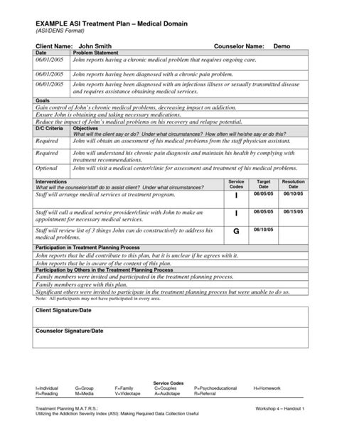 Testing Chain Of Custody Form Template Templates Testing Chain Of Custody Form Template Templates
