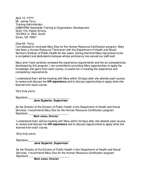 sample employment templates  ms word
