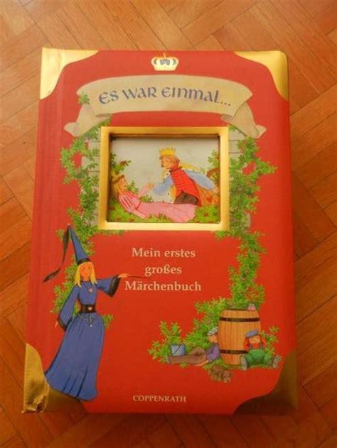[Kinderbücher] Es war einmal…Mein erstes großes Märchenbuch