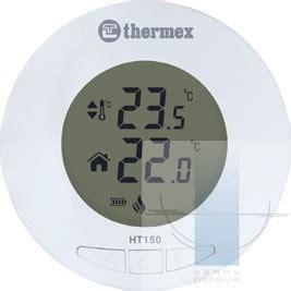 Kondensācijas Gāzes Apkures Katls 24 kW - Thermex Sirius ERP 24 | Vannupasaule.lv