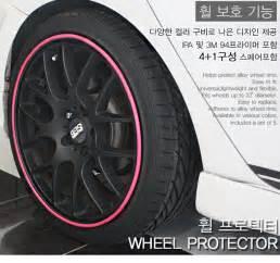 KABIS Vehicle Wheel Line Protector tire Guard Car Line ...