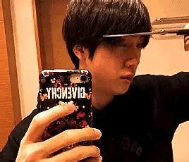 korean oppa hairstyle kavenyoucom