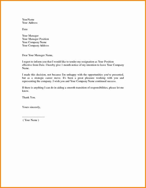 image result  resignation letter hd microsoft word