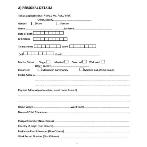 sample personal loan agreement