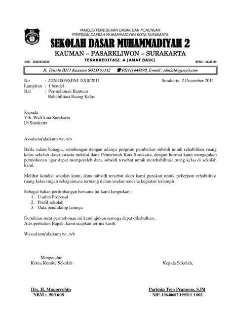 contoh surat dispensasi sekolah contoh nyah