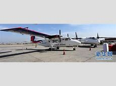 Two Chinamade planes formally handed over to Nepal's
