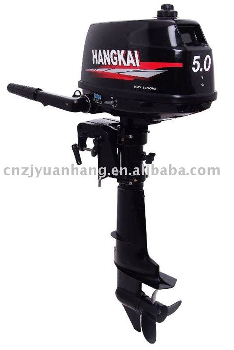 Small Used Boat Motors For Sale by Outboard Motor Small Engine Used Outboard Motors For