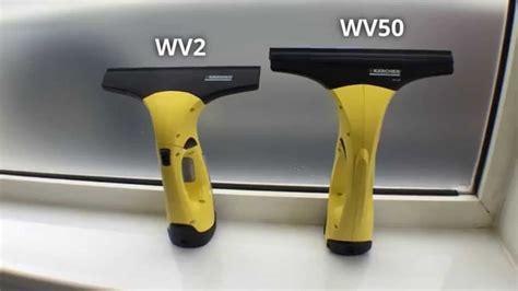 karcher wv2 plus karcher wv2 vs karcher w50 window vac