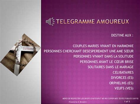 declaration d amour