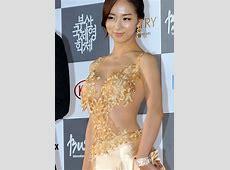 Is Actress Bae So Eun's Revealing Dress Going to Make Her