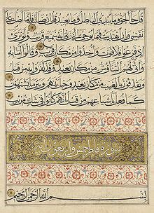 islamic calligraphy wikipedia