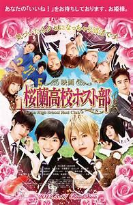 Ouran High School Host Club (Película) | Wiki Drama ...