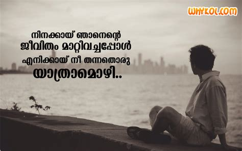 Boat Alone Quotes by Feeling Lonely Quotes In Malayalam 187 Feeling Lonely Quotes