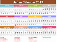 Japan Calendar 2018 printcalendarxyz