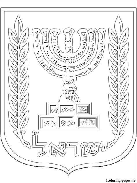 israel coat  arms coloring page coloring pages