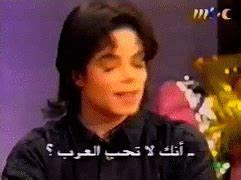 Michael Jackson Interview MBC 1995 - Michael Jackson Photo ...