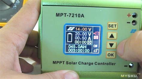 Разработка солнечного контроллера с отслеживанием точки максимальной мощности. часть 1 youtube
