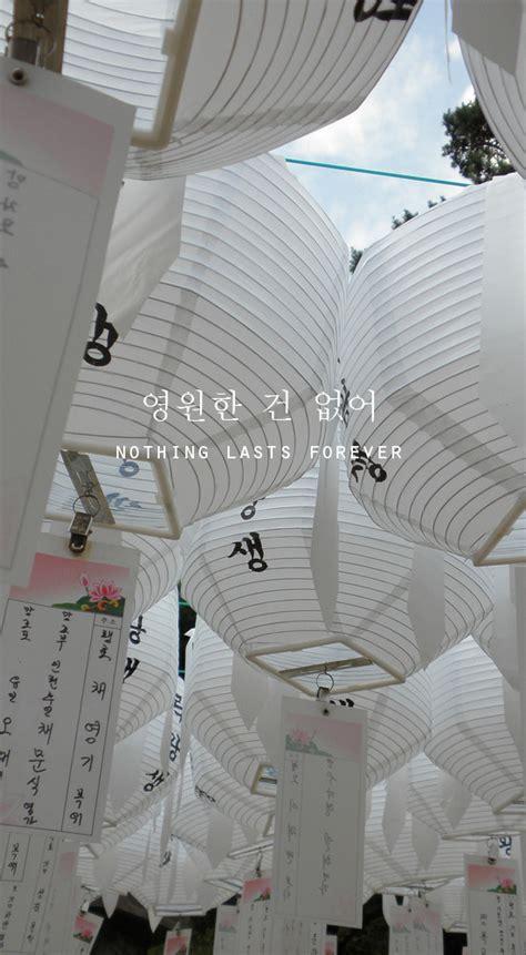 63 aesthetic korean quotes wallpaper