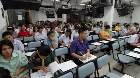 ศธ.สั่งโรงเรียนกวดวิชาห้ามขึ้นราคาเรียนพิเศษ : PPTVHD36