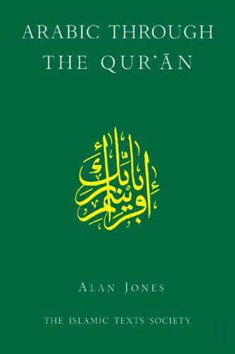 libro learn  write arabic calligraphy  omar nizam uddin