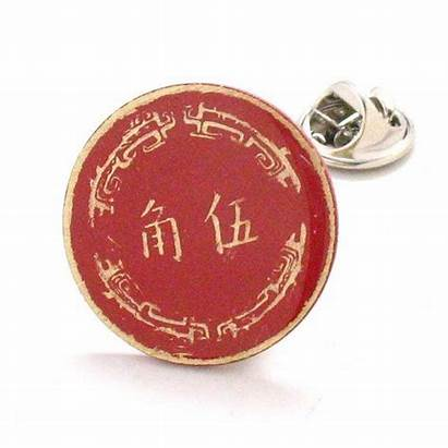 Chinese Lapel Pins Suit China Symbols Coin